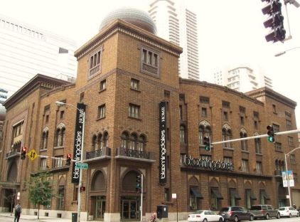 bloomingdales chicago medinah home store picture 2 via skyscrapercitydotcom